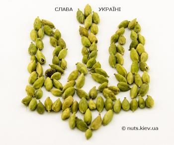Кардамон - герб Украины