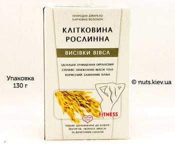 Клетчатка овсяных отрубей - Упаковка 130 г