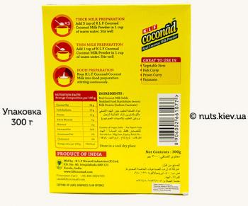 Кокосовое молоко сухое - Упаковка 300 г