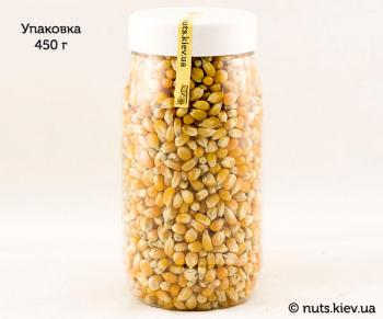 Кукуруза для попкорна - Упаковка 450 г