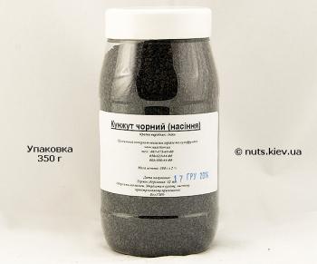 Кунжут черный - Упаковка 350 г