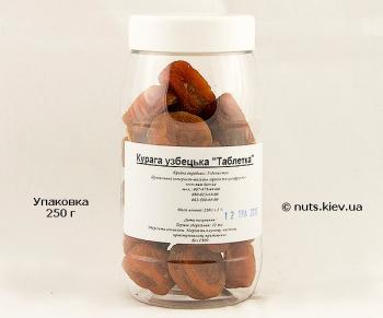 Курага узбекская Таблетка - Упаковка 250 г