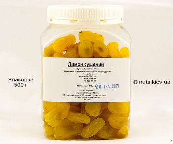Лимон сушеный - Упаковка 500 г