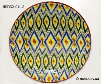Ляган Блюдо для плова 31-32 см - 011