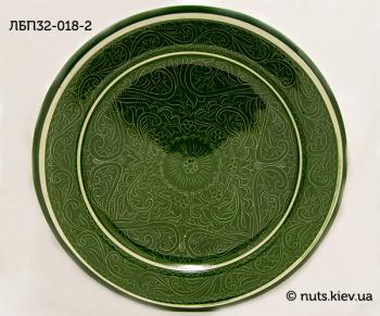 Ляган Блюдо для плова 31-32 см - 018