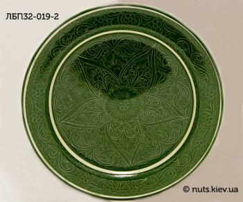 Ляган Блюдо для плова 31-32 см - 019