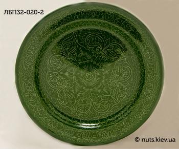 Ляган Блюдо для плова 31-32 см