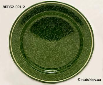 Ляган Блюдо для плова 31-32 см - 021