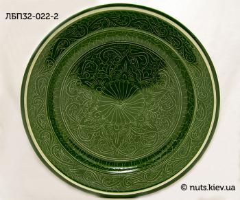 Ляган Блюдо для плова 31-32 см - 022