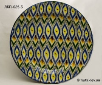 Ляган Блюдо для плова 31-32 см - 025
