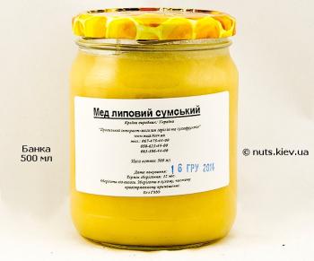 Мед липовый сумской - Банка 500 м