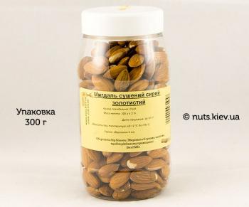 Миндаль сушеный сырой золотистый - Упаковка 300 г