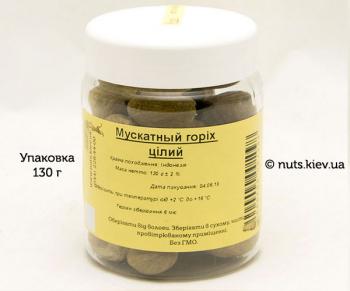 Мускатный орех целый - Упаковка 130 г