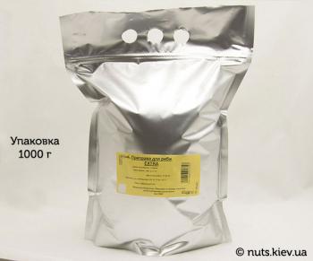 Приправа для рыбы - Упаковка 1000 г