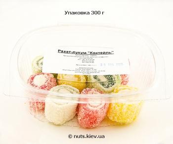 Рахат-лукум Коктейль - Упаковка 300 г