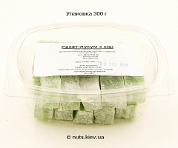 Рахат-лукум с киви - Упаковка 300 г