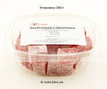 Рахат-лукум с клубникой - Упаковка 300 г