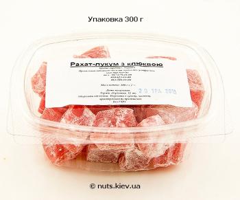 Рахат-лукум с клюквой - Упаковка 300 г