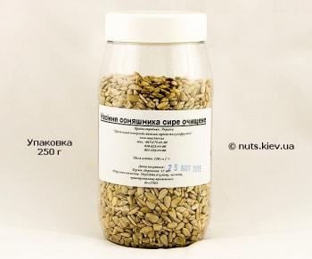 Семечки подсолнечника сырые очищенные - Упаковка 250 г