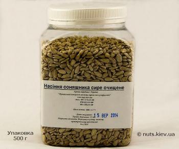 Семечки подсолнечника сырые очищенные - Упаковка 500 г
