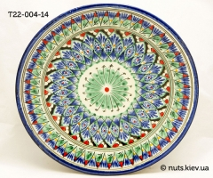 Тарелка 22 см - 004