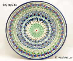 Тарелка 22 см - 006