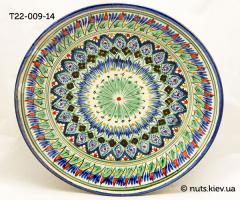 Тарелка 22 см - 009