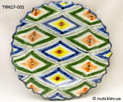 Тарелка с фигурными краями 17 см - 001