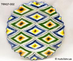 Тарелка с фигурными краями 17 см - 002